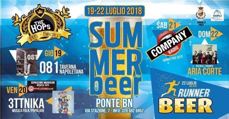 Summer Beer 2018