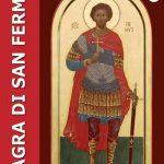 Sagra di San Fermo
